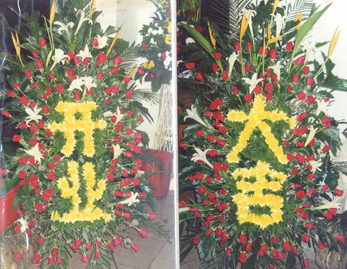 十堰网上商业鲜花