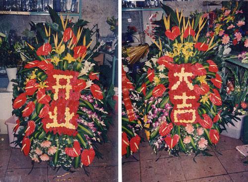 福州网上商业鲜花