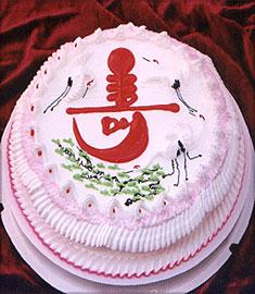 兰州西固区网上蛋糕鲜花