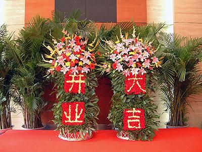 乐山网上商业鲜花