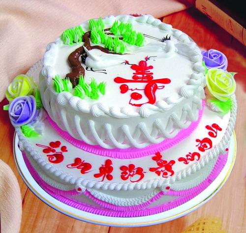 锦州生日蛋糕:寿比南山