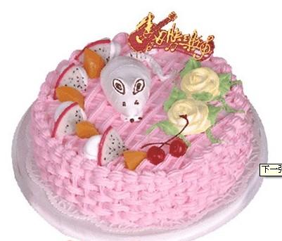 厦门生日蛋糕:小鼠