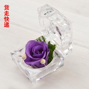 戒指盒保鲜花-紫玫瑰