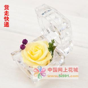 戒指盒保鲜花-黄玫瑰