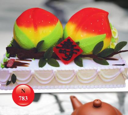 宜賓網上蛋糕鮮花