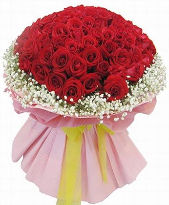盤錦網上訂情人鮮花
