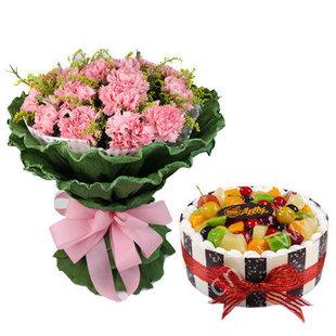 爱思绿植花卉-妈妈,幸苦了!
