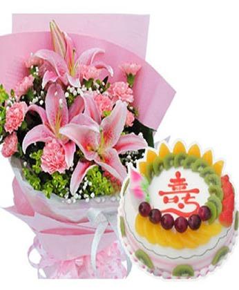 爱思绿植花卉-祝福安康