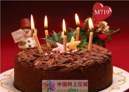 自贡网上蛋糕鲜花