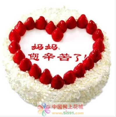 大连网上蛋糕鲜花
