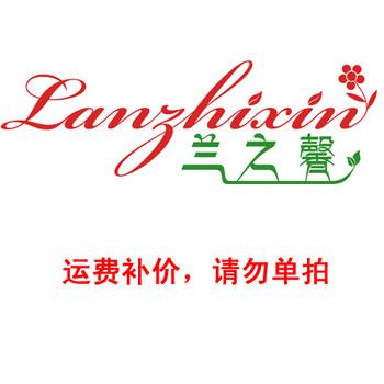 重庆南岸区网上蛋糕鲜花