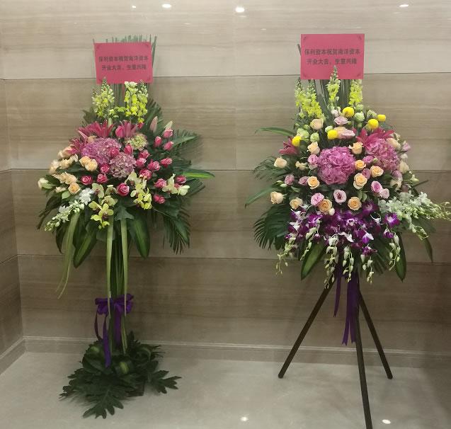 南靖網上商業鮮花
