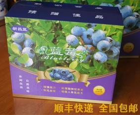 南阳网上订果篮鲜花