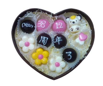 北京網上生日鮮花