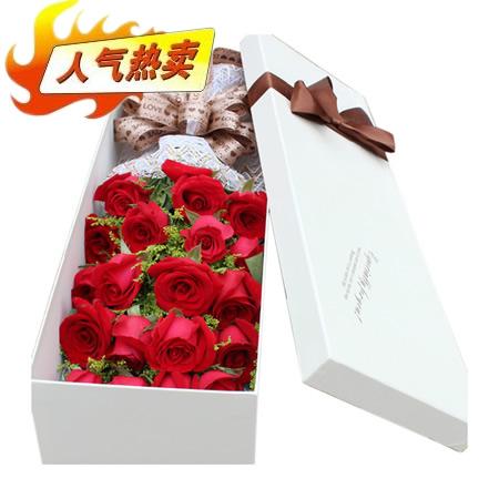 漢川網上生日鮮花