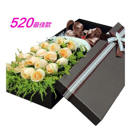 嵩明网上生日鲜花