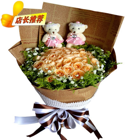 略陽網上生日鮮花