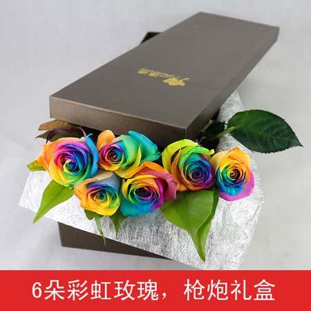 丽水永生花:彩虹玫瑰-6支装