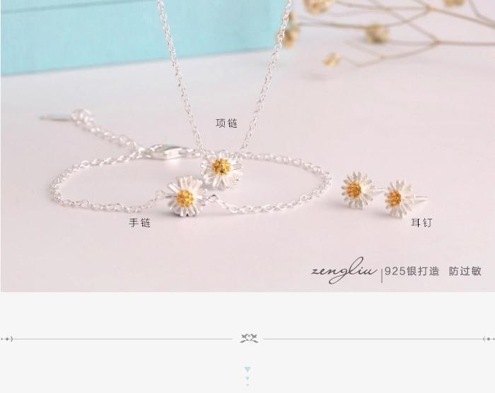 小�r菊花朵