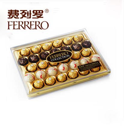 费列罗三色球巧克力礼盒