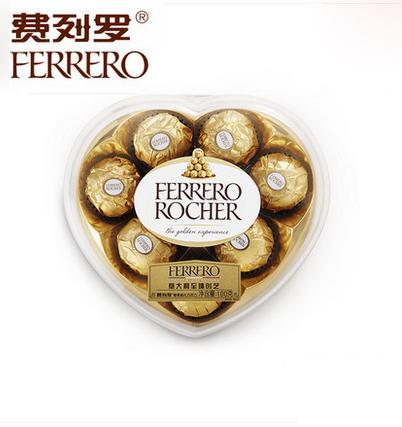 费列罗果仁巧克力心形礼盒
