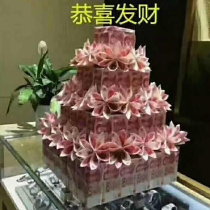 4层人民币生日蛋糕