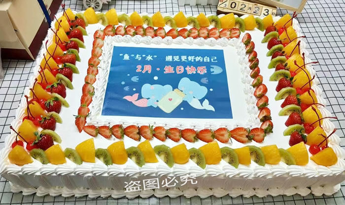 大型庆典蛋糕C款