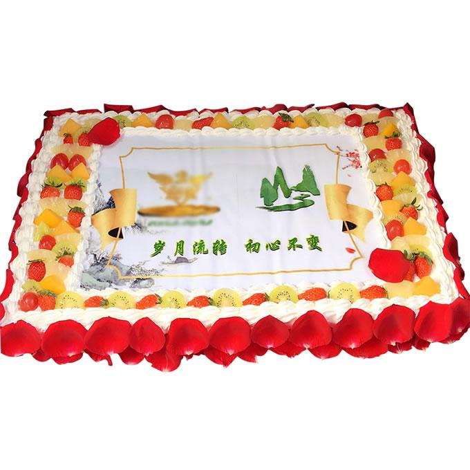 大型�c典蛋糕D款