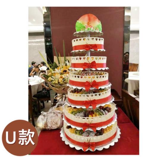 7层祝寿蛋糕