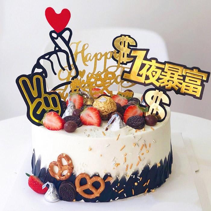 网红蛋糕-1夜暴富