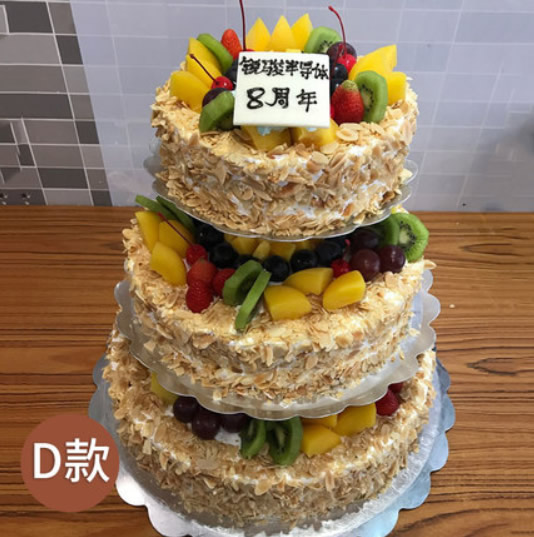 生日周年蛋糕D款