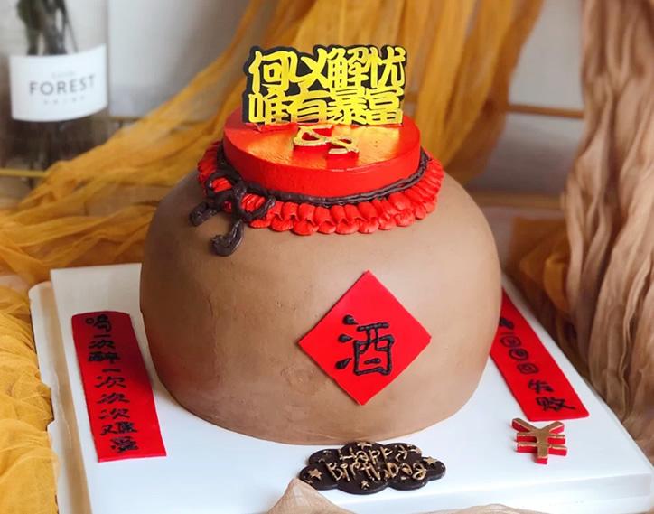 酒坛生日蛋糕A款