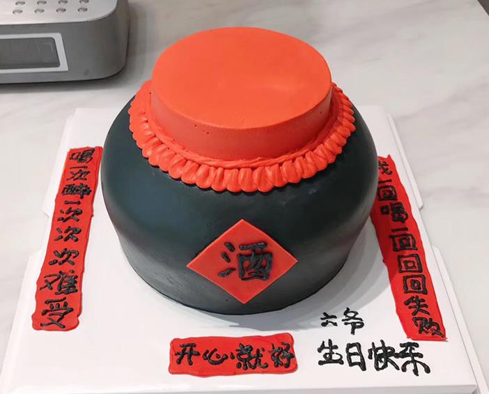 酒��生日蛋糕D款